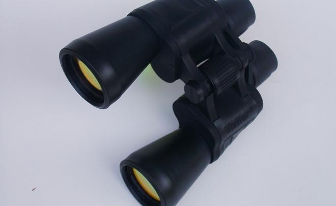 Binoculars-SeeFuture